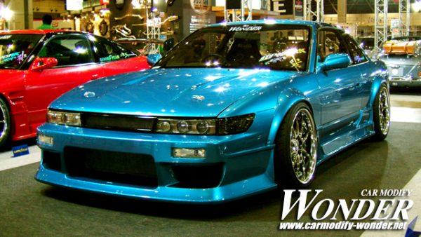 Wonder S13 Silvia Glare Body Kit