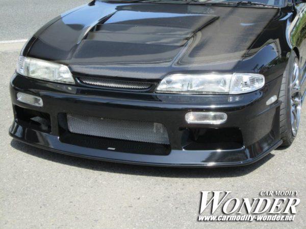 Glare s14 Zenki Front Bumper