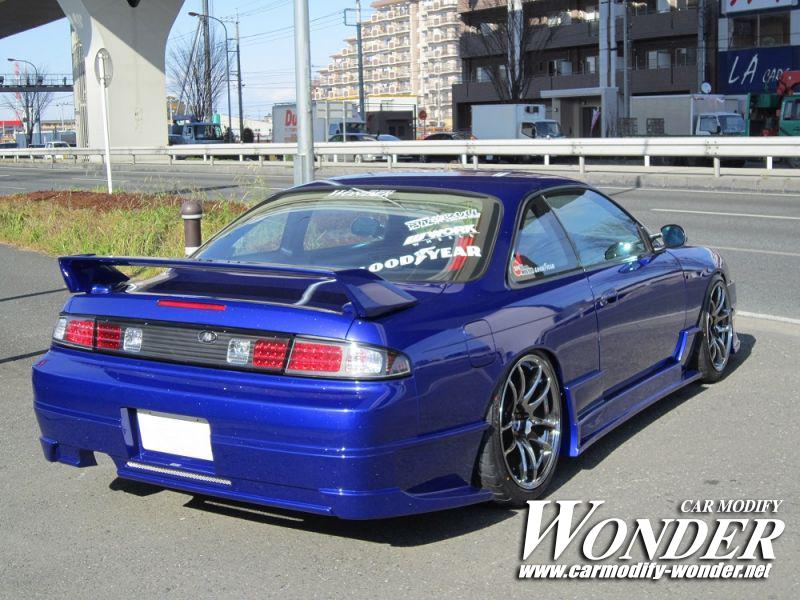 Glare Nissan S14 Zenki Rear Bumper Car Modify Wonder