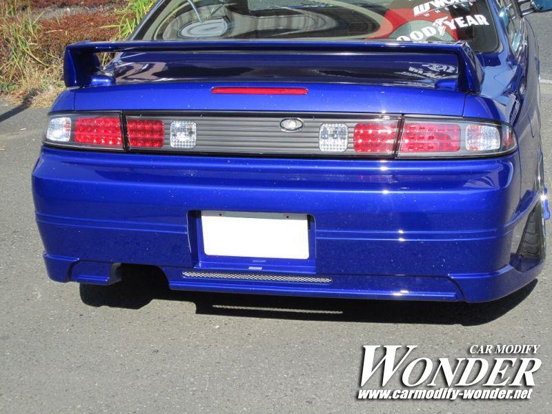 Glare Nissan S14 Silvia Kouki Rear Bumper Car Modify Wonder