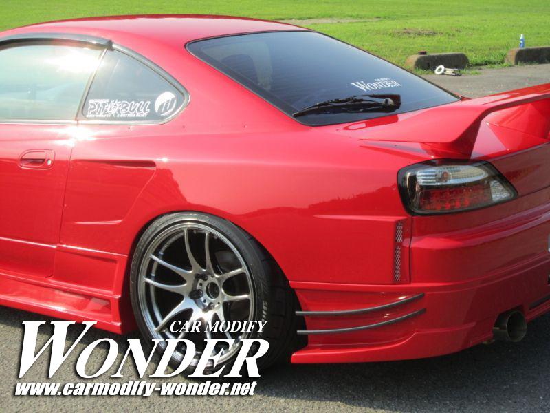 Glare Nissan Silvia S15 Rear Bumper Car Modify Wonder