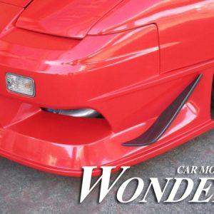 Glare Front Bumper Option Type 1C