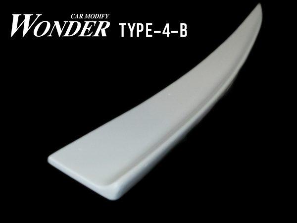 Glare Rear Bumper Option Type 4B